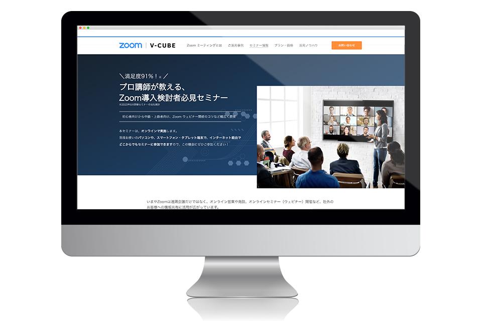 LP・イベント申込サイト作成支援