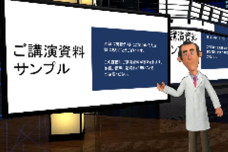 バーチャルキャラクター配信