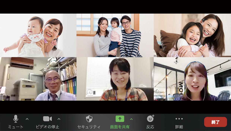 各地の複数地点を結んで双方向で話ができるWeb会議システム